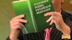 видео уральских пельменей Заначка