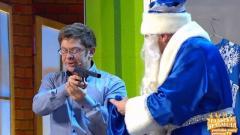 видео уральских пельменей Дед Мороз и Сноуден