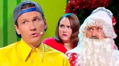 ролик уральских пельменей Мальчик Слава и Дед Мороз
