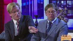 видео уральских пельменей Обсуждение корпоратива