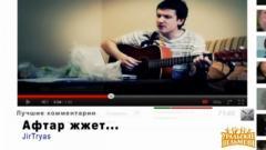 видео уральских пельменей Песня с Ютюба