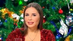 Ксения Корнева. Номер Подарки на Новый год онлайн