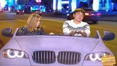 видео уральских пельменей Парочка в машине