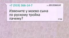 видео уральских пельменей Песня Мясникова «Школьный чат»