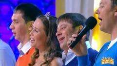 номер Финальная песня мымр Уральские Пельмени