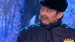 номер Санки Уральские Пельмени