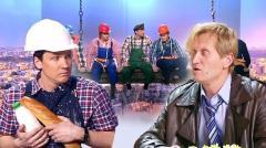 СМЕХBOOK - Много мужчин без остановки