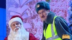 видео уральских пельменей Дед Мороз и ГАИшник