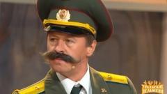 номер Служба по контракту Уральские Пельмени