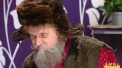 видео уральских пельменей Дед Пихто