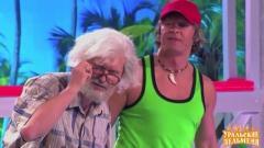 видео уральских пельменей Спасатель и дедушка