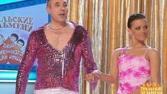 видео уральских пельменей Танцы
