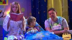 видео уральских пельменей Боковушка «Сказка на ночь»