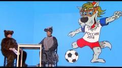 видео уральских пельменей Волк