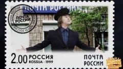номер Реклама ВУЗа. Почтальон Уральские Пельмени