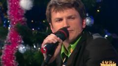 """видео уральских пельменей Песня """"30-е декабря"""""""