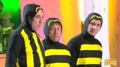 номер Пчела Уральские Пельмени