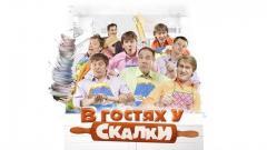 номер В гостях у скалки Уральские Пельмени