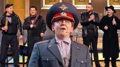 Максим Ярица. Номер Банда онлайн