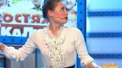 Юлия Михалкова. Номер Офис. Тимбилдинг. Стулья онлайн