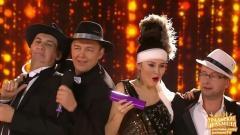 видео уральских пельменей Финальная песня «Ху из ху»