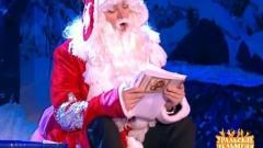 видео уральских пельменей Письма Деду Морозу