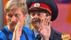 Дмитрий Соколов. Номер Бульдозерист онлайн