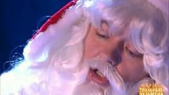 видео уральских пельменей Письмо Деду Морозу 2