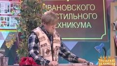 номер Попасть в общагу Уральские Пельмени
