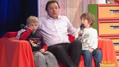 номер Разговор с детьми Уральские Пельмени