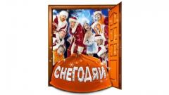 шоу Уральские Пельмени Снегодяи (часть 1)-2012