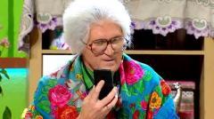 ролик уральских пельменей Бабушка и Сиря