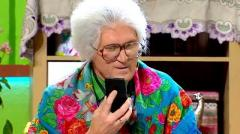 Андрей Рожков. Номер Бабушка и Сиря онлайн