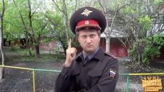 видео уральских пельменей Реклама ВУЗа. МВД