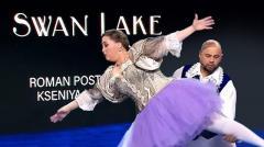 видео уральских пельменей Лебединое озеро